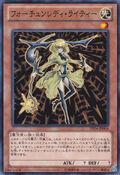 FortuneLadyLight-DE04-JP-C