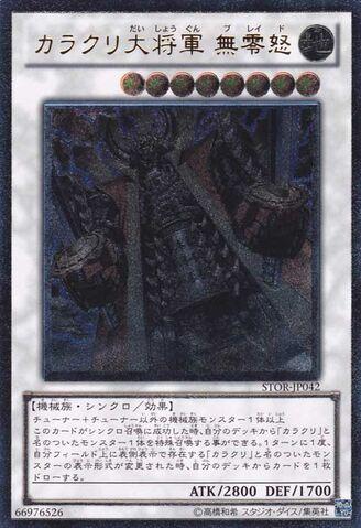 File:KarakuriSteelShogunmdl00XBureido-STOR-JP-UtR.jpg