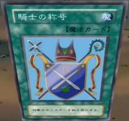 KnightsTitle-JP-Anime-DM