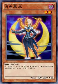 LunalightBlackSheep-JP-Anime-AV