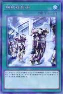 MachineDuplication-JP-Anime-VR