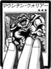 MountainWarrior-JP-Manga-DM