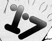 Number17 in manga