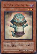 ReptilianneViper-SOVR-JP-C