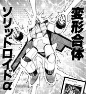 Solidroidα-JP-Manga-GX-NC