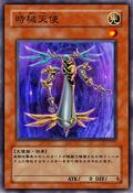 TimeAngel-JP-Anime-5D