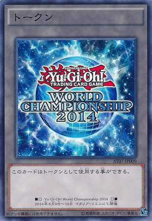 Token-AT07-JP-C-WorldChampionship2014