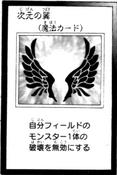 WingsofDimension-JP-Manga-AV