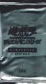 17TP-BoosterJP-Vol3.png