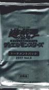 17TP-BoosterJP-Vol3