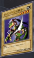 AlligatorsSword-JP-Anime-DM-2.png