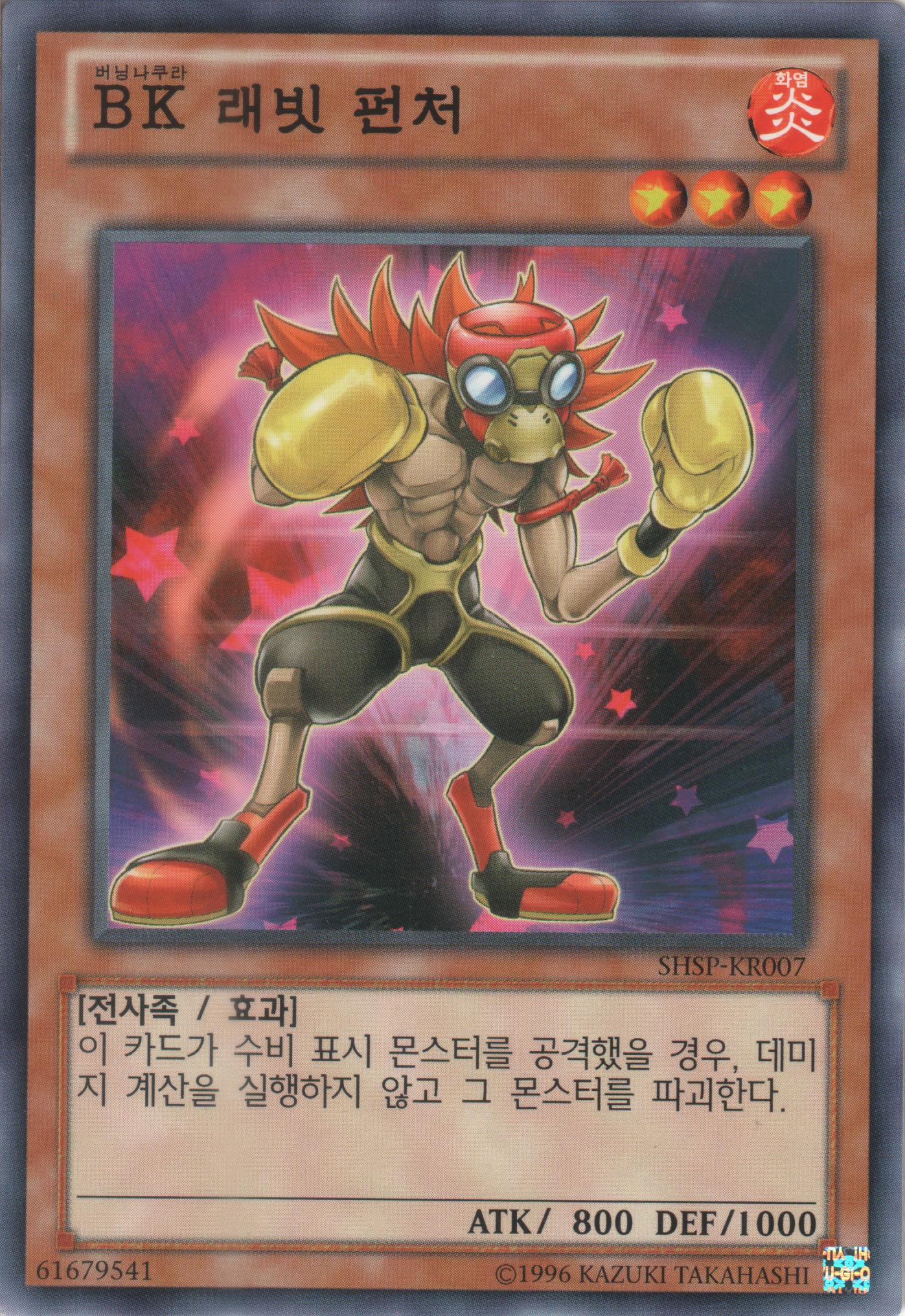 YU-GI-OH BATTLIN/' BOXER RABBIT PUNCHER MP14-EN131-1st EDITION