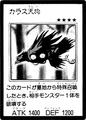 CrowTengu-JP-Manga-GX.png