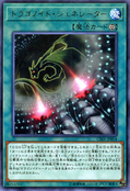 DragonoidGenerator-CIBR-JP-R