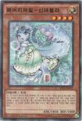 FairyTailRella-RATE-KR-NR-1E