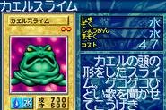 FrogtheJam-GB8-JP-VG