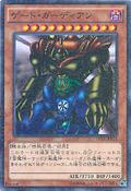 GateGuardian-15AX-JP-MLR-RP