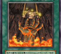 InfernalTransaction-JP-Anime-GX