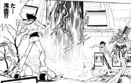 NarukamiWaterfall-JP-Manga-GX-NC