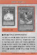 StrategyCard5-DP09-KR