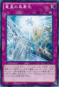 YangZingCreation-DUEA-JP-C