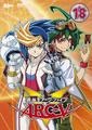ARC-V DVD 18.png