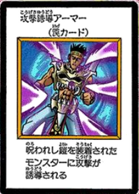 Attack Guidance Armor Manga Yu Gi Oh Fandom Powered By Wikia