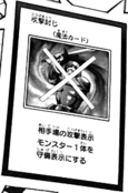 BlockAttack-JP-Manga-AV