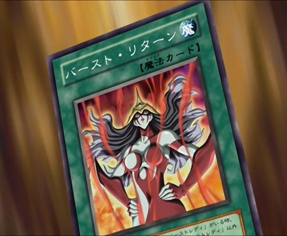 File:BurstReturn-JP-Anime-GX.png