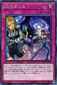 DaiDance-EXFO-JP-C
