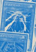 Gagagabolt-JP-Manga-DZ