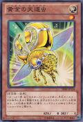 GoldenLadybug-DE02-JP-C
