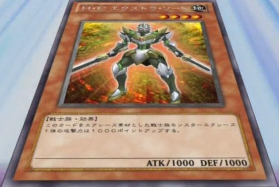 File:HeroicChallengerExtraSword-JP-Anime-ZX.png