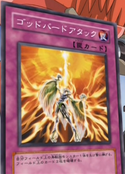 IcarusAttack-JP-Anime-GX