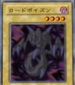 LordPoison-JP-Anime-DM