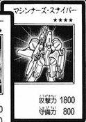 MachinaSniper-JP-Manga-R