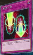 MagicCylinder-JP-Anime-VR