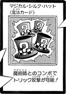 MagicalHats-JP-Manga-DM