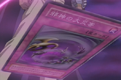 MalevolentCatastrophe-JP-Anime-DM