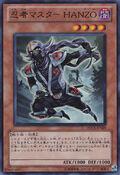 NinjaGrandmasterHanzo-ORCS-JP-SR