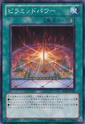 PyramidEnergy-BE02-JP-C