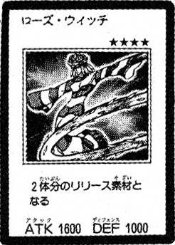 File:RoseWitch-JP-Manga-5D.jpg