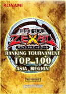 Sleeve-Tournament-RankingTournament2013-AE