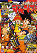 VJMP-2009-6-Cover