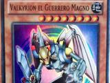 Legendary Collection 3: Yugi's World Mega Pack (TCG-SP-1E)