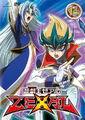 ZEXAL DVD 14