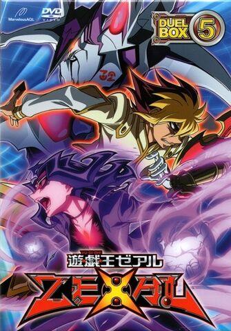 File:ZEXAL Duel Box 5.jpg