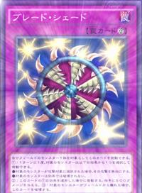 BladeShade-JP-Anime-AV