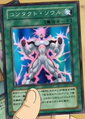 ContactSoul-JP-Anime-GX.png