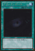DarkHole-GDB1-JP-GUR